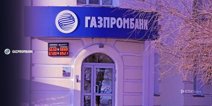 بانک ارز رمزنگار