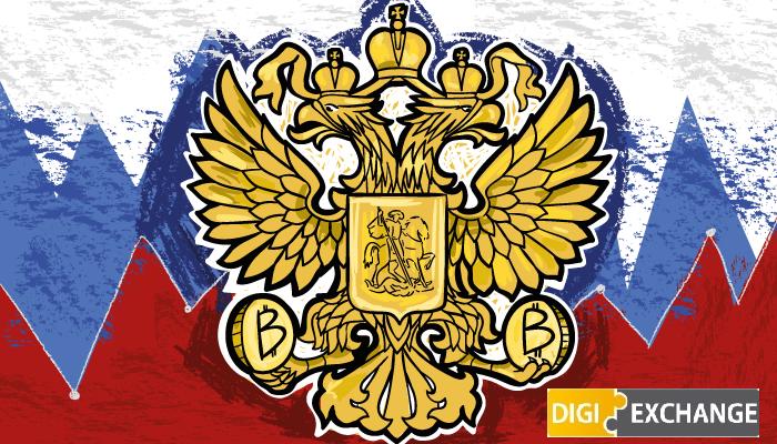 روسیه ارز دیجیتال