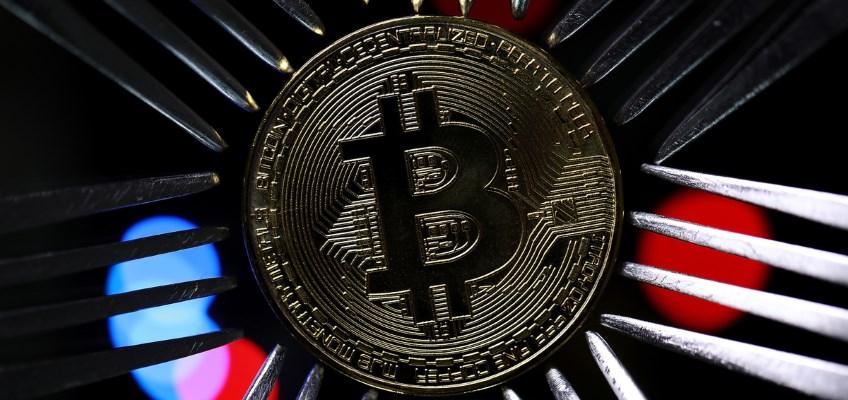 قانون در نظر گرفتن بیتکوین در زمره داراییهای بلا وارث