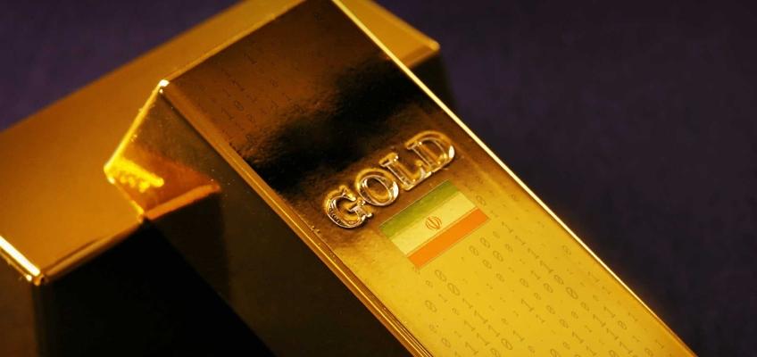 اولین ارز دیجیتال ایرانی منتشر میشود