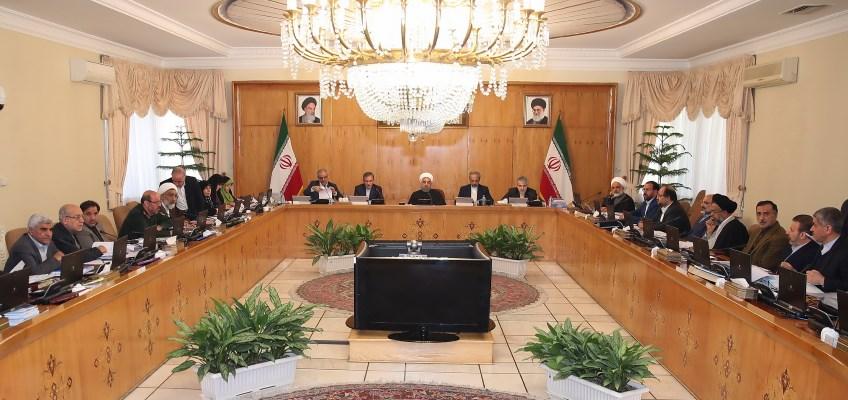 موافقت دولت با استخراج بیتکوین در ایران