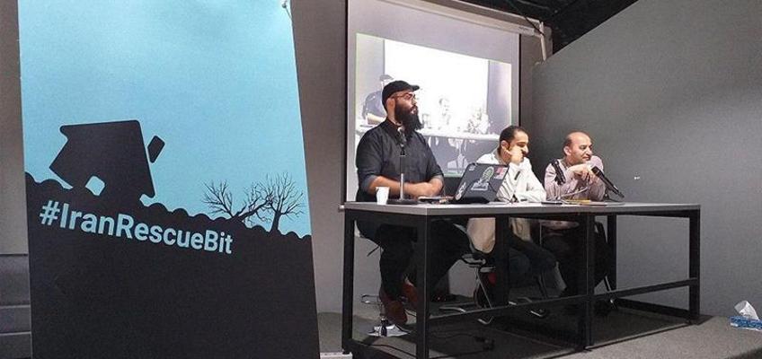 راهاندازی پلتفرم بلاکچین در ایران برای کمک به سیل زدگان