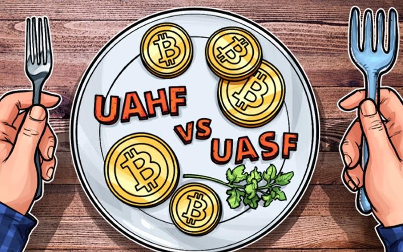 UASF و UAHF