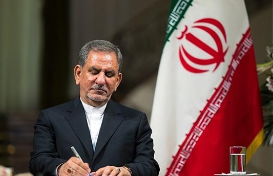 آخرین فرصت برای ثبتنامِ استخراج کنندگان رمزارز در ایران!