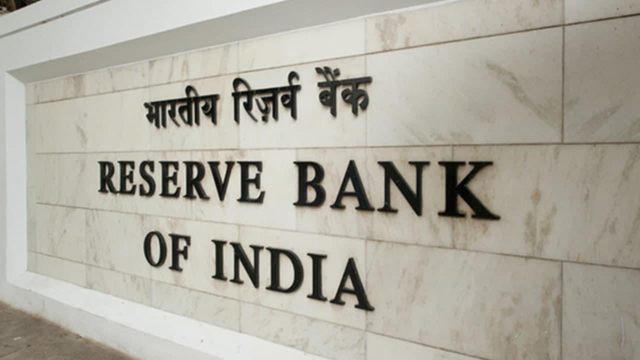 هند قصد دارد تا پایان سال از مدل ارز دیجیتال بانک مرکزی خود رونمایی کند!